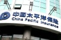 A China Pacific Insurance signboard at a branch in Huaibei city in eastern Anhui province. File photo
