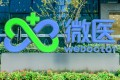 WeDoctor prepares for a Hong Kong IPO. Photo: WeDoctor