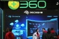 Software giant Qihoo 360 Technology is one of the Chinese companies targeted by the new restrictions. Photo: Xinhua
