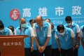 Han Kuo-yu bows to supporters after conceding defeat on Saturday. Photo: CNA