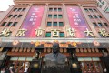 Wangfujing Department Store in Beijing. Wangfujing Department Store will sell duty free goods. SCMP: Simon Song