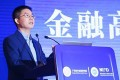 Zhang Xiaojing is the deputy head of the Chinese Academy of Social Sciences' (CASS) Institute of Economics, who is also a new member of the Chinese Economists 50 Forum, a group of reform-minded Chinese economists and officials. Photo: Weibo