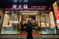 A man walks past a Chow Tai Fook Jewellery Group store in Hong Kong. Photo: Bloomberg