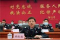 Deng Huilin, 55, the police chief of Chongqing, is under investigation for suspected serious violations of the Communist Party's code of conduct. Photo: Handout
