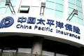 A branch of China Pacific Insurance Co. (CPIC) is seen in Huaibei city, east China's Anhui province. Photo: Imaginechina
