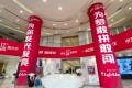 JD's headquarters in Beijing was decorated with banners to celebrate the company's 17th anniversary and the country's largest shopping festival since the pandemic outbreak. Photo: SCMP / Minghe Hu