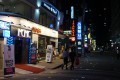 A room salon in South Korea. Photo: David Lee