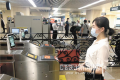 The new facial recognition machine on Harbin's subway system, July 2020. Photo: Handout