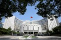 FILE PHOTO: Headquarters of the People's Bank of China (PBOC), the central bank, is pictured in Beijing, China September 28, 2018. REUTERS/Jason Lee/File Photo GLOBAL BUSINESS WEEK AHEAD