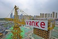 China Vanke is the mainland's third biggest developer by sales. Photo: Handout