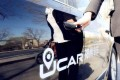 UCar, which is selling its 20.9 per cent stake, says it will use the proceeds to repay loans secured against the stock, and that it aims to optimise its debt structure. Photo: Xinhua