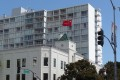 The FBI thinks Juan Tang is in hiding at the Chinese consulate in San Francisco. Photo: Handout