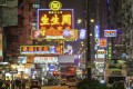 Vibrant neon signs and bright street lights glow above the busy night traffic of taxis, double-decker buses and pedestrians along Nathan Road in the crowded Tsim Sha Tsui district of Kowloon in Hong Kong. Photo: Getty Images