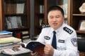 He Dian, deputy head of Jilin's provincial public security department, has lost his job. Photo: Baidu
