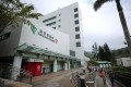 An elderly patient died at Tseung Kwan O Hospital late on Monday. Photo: Winson Wong