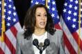 US Senator Kamala Harris after being announced as Joe Biden's running mate. Photo: AFP