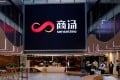 The logo of SenseTime Group, China's largest artificial intelligence company, is seen at its office in Shanghai, on June 3. Photo: Reuters