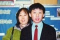 Undated photo of Yu Man-hon (right), 15, with his mother Yu Lai Wai-ling. Yu Man-hon, who is autistic and needs daily medication, slipped across the Hong Kong-Shenzhen border and was shunted between officials before being released unaccompanied in Shenzhen. He has been missing ever since. Photo: SCMP