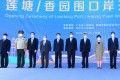 Hong Kong leader Carrie Lam (second right) at the opening ceremony of the new border link in Shenzhen on Wednesday. Photo: Handout