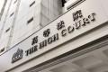 The case is being heard in the High Court. Photo: Warton Li