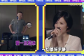 Alibaba founder Jack Ma performs a duet with Canto-pop diva Faye Wong in a duet on September 9. Picture: Youku