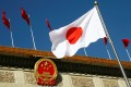 Japan has appointed a new ambassador to China. Photo: Reuters