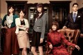Atelier, on Netflix, stitches up the fashion industry in decidedly Japanese style. Photo: Handout