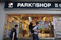 ParknShop has announced further details of its plan to return HK$81 million in wage subsidies. Photo: Winson Wong