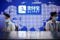 The Shanghai office of Alipay, operated by Ant Group. Photo: Reuters