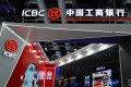 Industrial and Commercial Bank of China sets up a booth at the China International Fair for Trade in Services in September in Beijing. Photo: Reuters