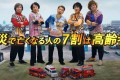 Obachaaan fronting Osaka's fire safety campaign. Photo: YouTube