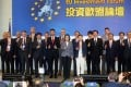 The European Union-Taiwan investment conference took place this week. Photo: CNA