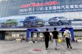 The Auto China 2020 show is being in Beijing held after a delay of five months. Photo: AFP