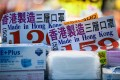 Notices reading 'Made in Hong Kong' are displayed among face masks for sale as the city battles a third wave of the coronavirus pandemic, on August 12. Hong Kong has formally objected to Washington's demand that locally made US exports be labelled 'Made in China' after September 25. Photo: AFP
