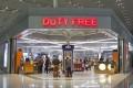 A duty free shop at Beijing Capital International Airport. Photo: Shutterstock