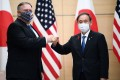 US Secretary of State Mike Pompeo and Japanese Prime Minister Yoshihide Suga in Tokyo. Photo: Reuters