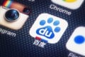 Baidu's new app Kankan looks like just another search app, but it's for videos. Photo: Shutterstock