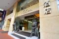 Silka Far East Hotel at Castle Peak Road in Tsuen Wan. PHOTO : HANDOUT