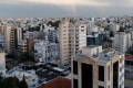The Cypriot capital Nicosia in 2016. Photo: AFP