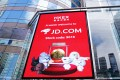 The share offerings of mainland Chinese tech majors like JD.com in Hong Kong have been well-received by investors. Photo: Xinhua