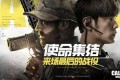 Licensed by Activision Blizzard and developed by Tencent, Call of Duty: Mobile has been endorsed by Chinese pop star Jay Chou. Photo: Handout
