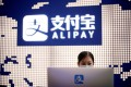 Ant Group, the operator of mobile payment app Alipay, is expected to be the biggest initial public offering ever when it lists in Hong Kong and Shanghai later this year, surpassing Saudi Aramco's US$29.4 billion offering last year. Photo: Reuters