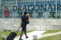 Cathay Pacific Airways announced the end of its Dragon brand on Wednesday. Photo: K. Y. Cheng
