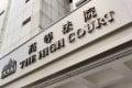 The High Court in Admiralty. Phone: Warton Li