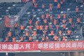 Wuhan Zall supporters cheer during a match against Beijing Guoan in the Chinese Super League in September. Photo: Xinhua