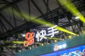 Kuaishou's stand at the 2020 China Digital Entertainment Expo & Conference (ChinaJoy) at Shanghai New International Expo Center on July 30, 2020. Photo: VCG via Getty Images)