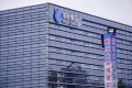 Alibaba affiliate Ant Group's headquarters in Hangzhou, Zhejiang province. Photo: Reuters