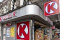 Total sales at Circle K rose 7 per cent year on year in the first half of 2020 to HK$2.36 billion. Photo: Getty Images