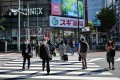 Japan exited recession in the third quarter, but the rapid expansion only managed to claw back about half of the growth lost since last year. Photo: AFP