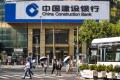 People walk in front of the China Construction Bank branch in Shanghai in August 2020. The lender has decided not to proceed with a digital bond issue on blockchain without an explanation. Photo: EPA-EFE